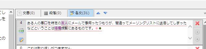 tomarigi_sample3.PNG